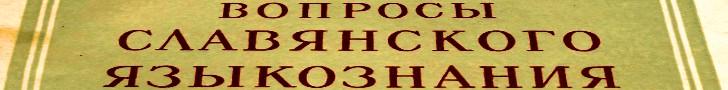 Лингвистика и филология